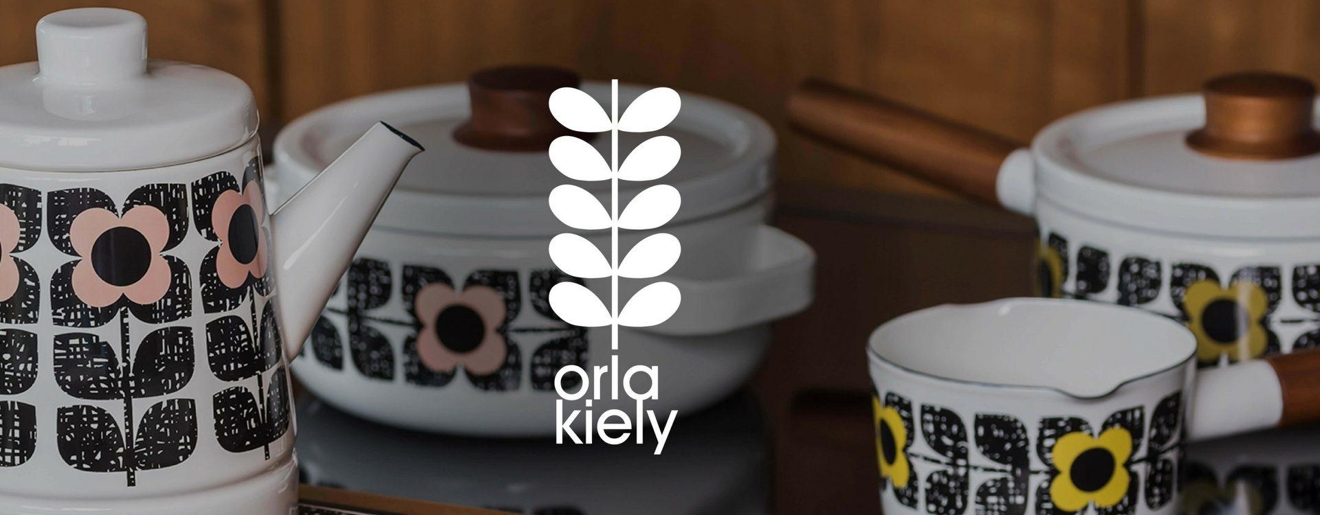 Kitchen Tea Invitations Online