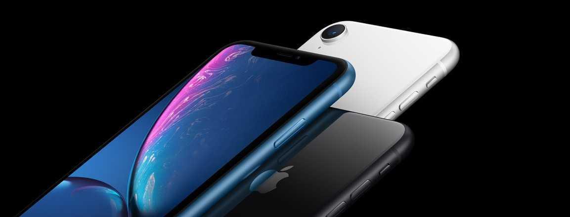 Apple iPhone XR - Pet uzastopnih tromjesečja pad prodaje pametnih telefona
