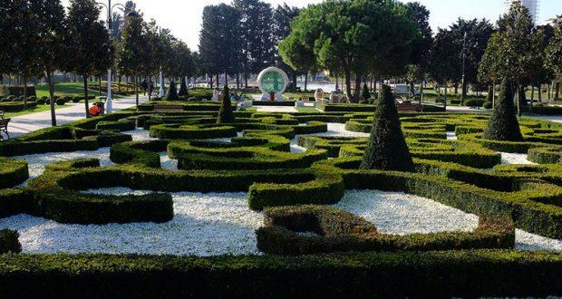 حديقة ماتشكا Maçka Park