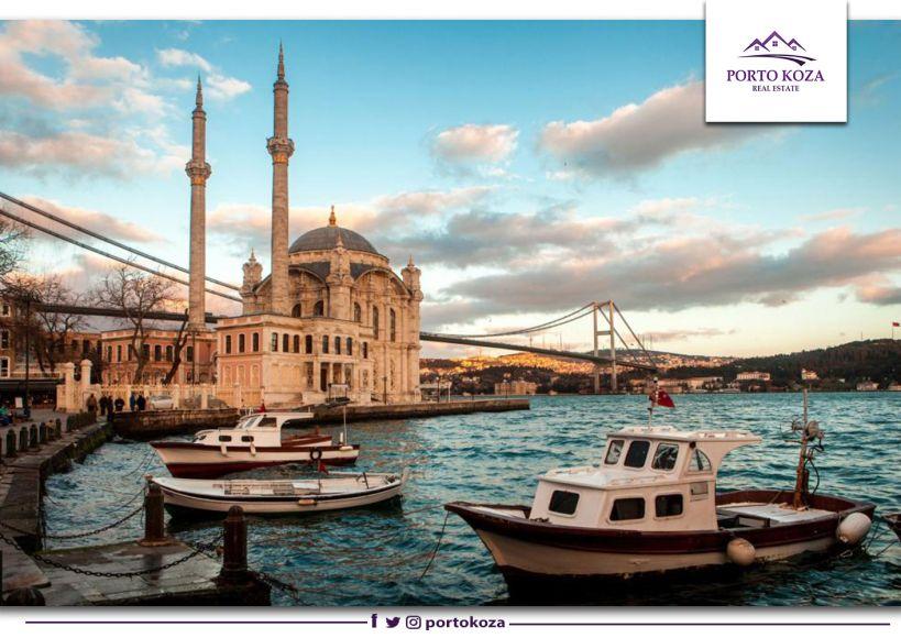 منطقة أورتاكوي Ortaköy في اسطنبول.. أجمل مطلات البوسفور
