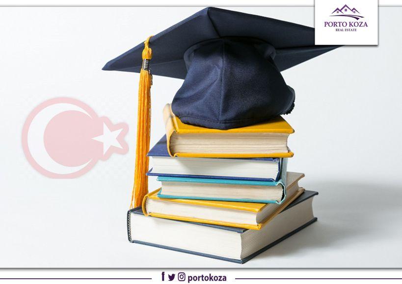 منح دراسية إضافية للطلاب الأجانب في تركيا