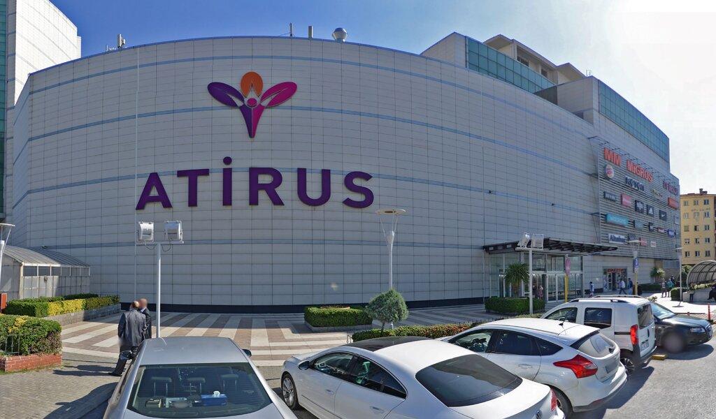 أتيروس (Atirus Shopping Center)