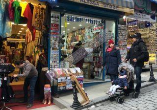 محل للبيع  مقيم للجنسية التركية في تقسيم