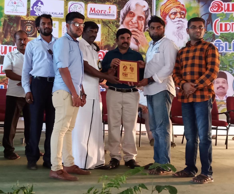 tsk-award