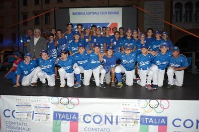 coni sport village sera 01_15 Baseball