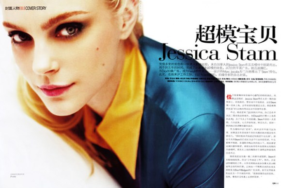 Jessica Stam photographed by Mei Yuan Gui for Elle China, February 2010 2