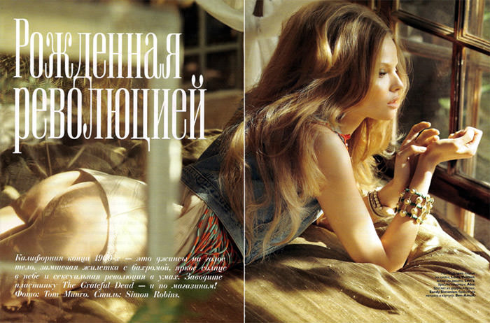 Magdalena Frackowiak photographed by Tom Munro for Vogue Russia, February 2010 1
