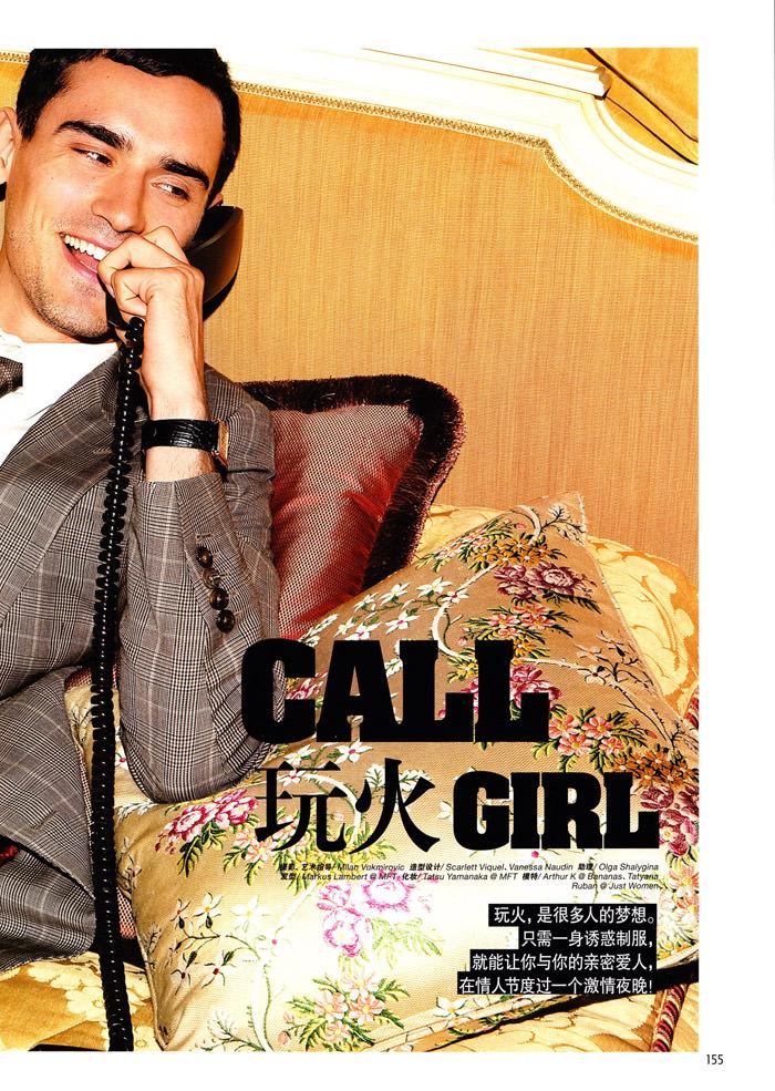 "Tatyana Ruban and Arthur Kulkov photographed by Milan Vukmirović in ""Call Girl"" for L'Officiel Hommes China #228, February 2010 1"