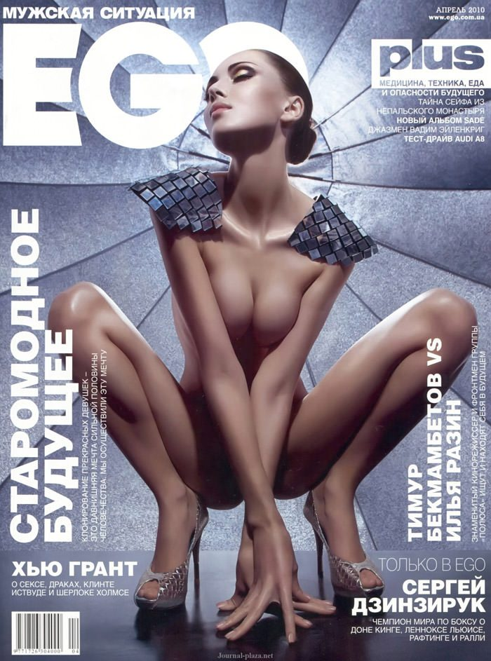 Anna Sbitnaya for Ego Ukraine, April 2010 1
