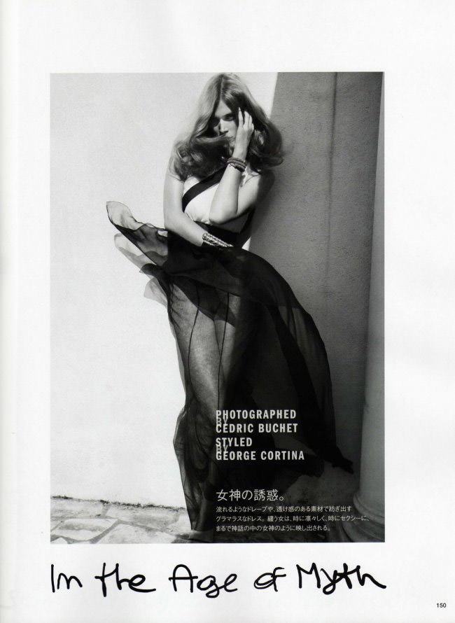 Malgosia Bela photographed by Cedric Buchet for Vogue Nippon, July 2010 1
