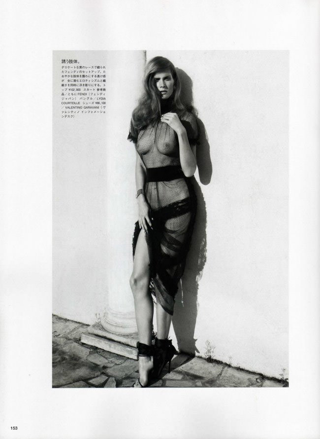 Malgosia Bela photographed by Cedric Buchet for Vogue Nippon, July 2010 4