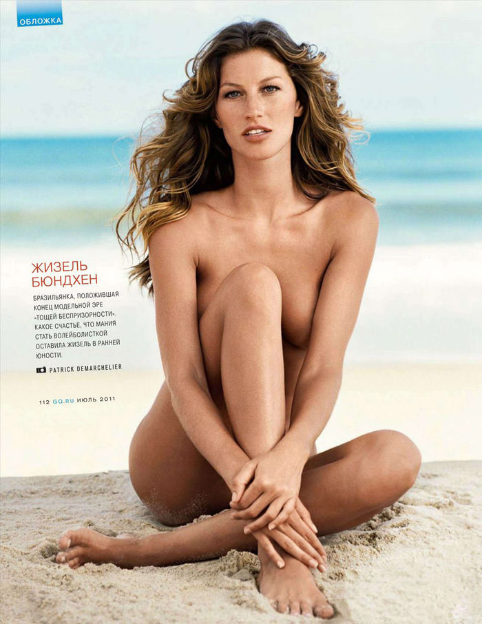 Gisele Bündchen photographed by Patrick Demarchelier for GQ Russia, August 2011