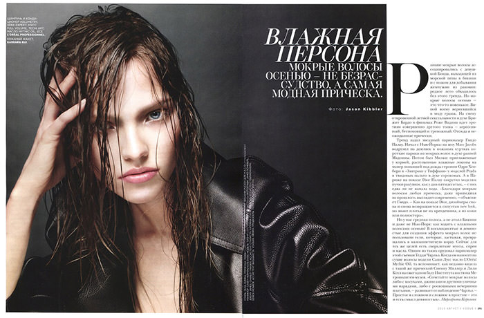 Sasha Luss by Jason Kibbler for Vogue Russia