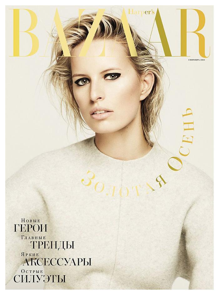 Karolina Kurkova covers Harper's Bazaar Russia