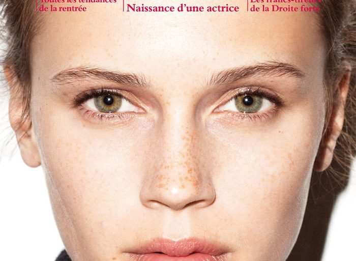 Marine Vacth covers Obsession Magazine 2