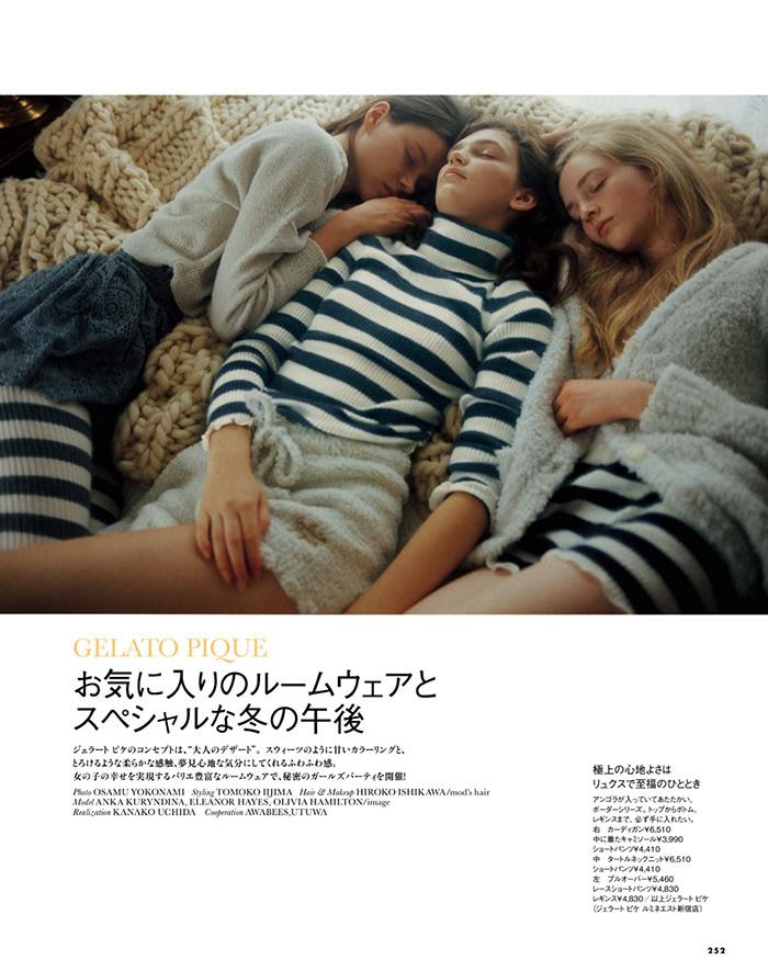 Gelato Pique by Osamu Yokonami for Elle Japan