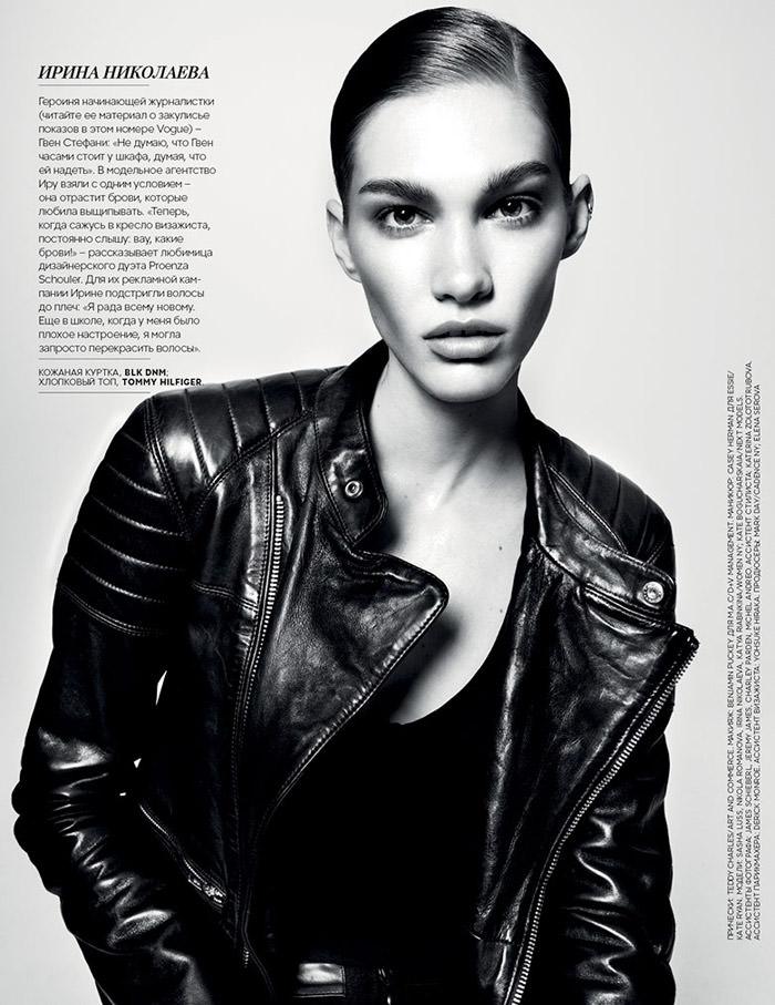 Jason Kibbler for Vogue Russia