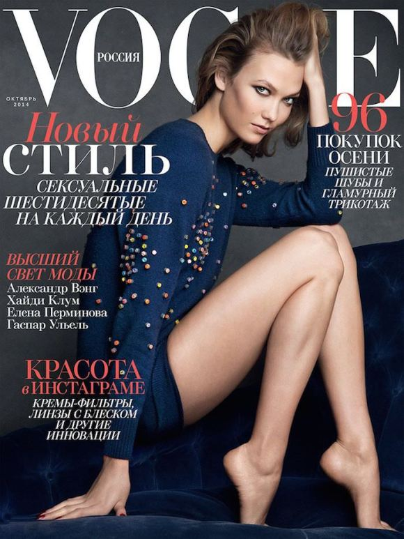 Karlie Kloss by Patrick Demarchelier for Vogue Russia