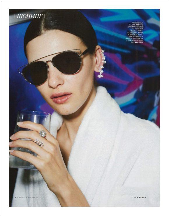 Iana Godnia by Joan Braun for Vogue Russia