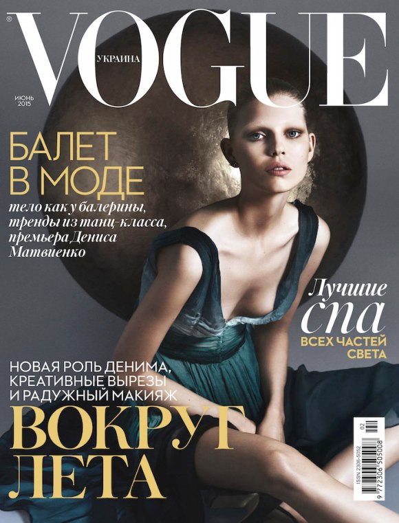 Ola Rudnicka covers Vogue Ukraine