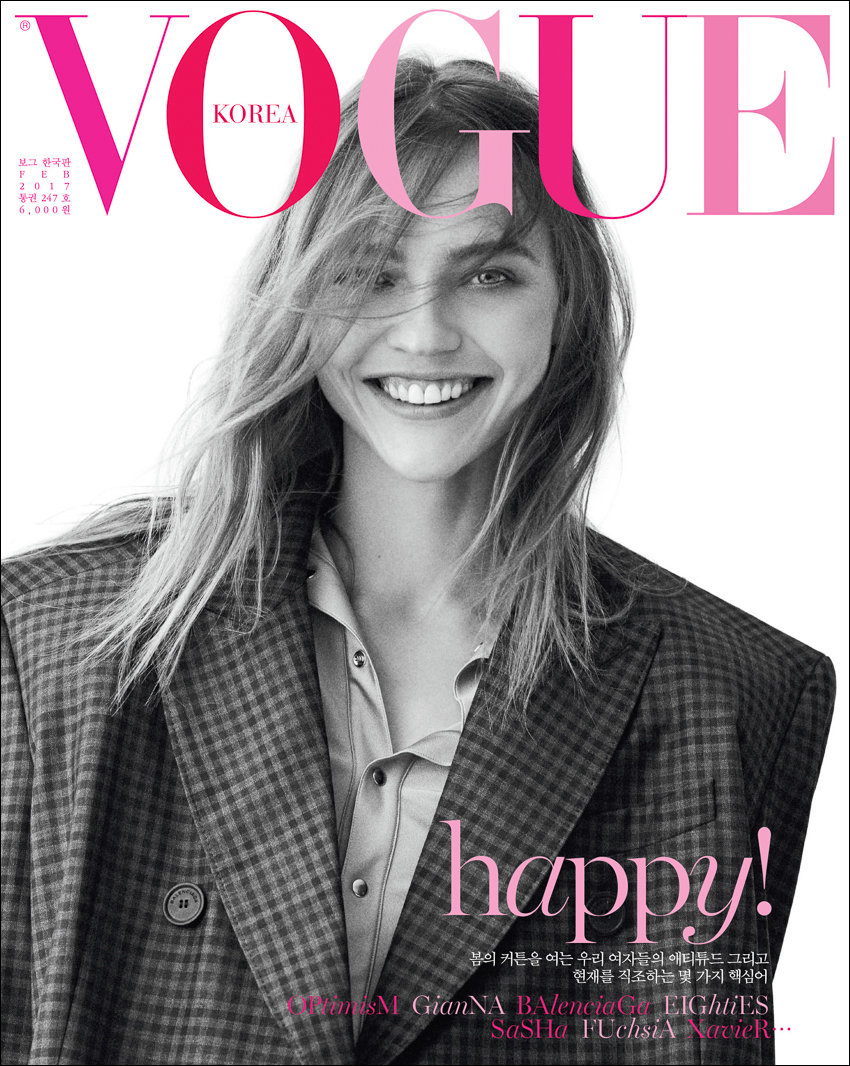 Sasha Pivovarova covers Vogue Korea