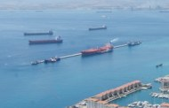 Gibraltar Port Attends European Bunker Conference in Rotterdam