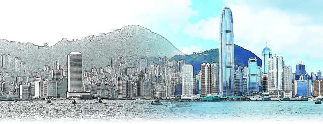 HK then and now