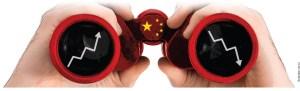 20170106 China binoculars