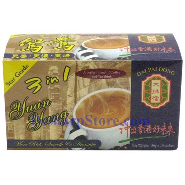 Dai Pai Dong Instant Yuan Yang Coffee & Tea Mix