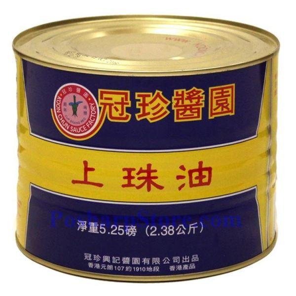 Koon Chun Thick Soy Sauce 53 Lbs