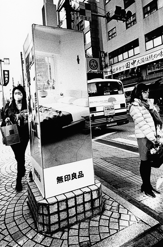 CHRISTOPHER_BUSH_TOKYO-16