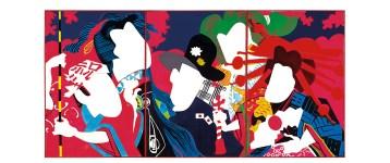 Ushio Shinohara, Doll Festival 1966, Yamamura Collection