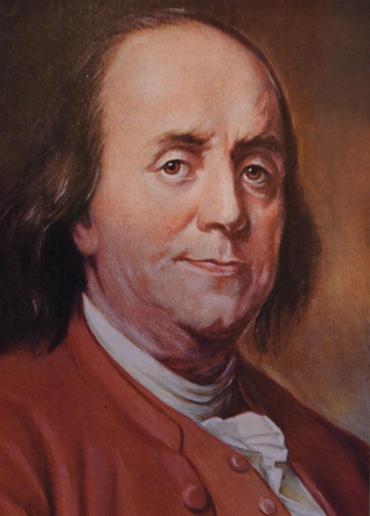 Ben Franklin Franklin Stove