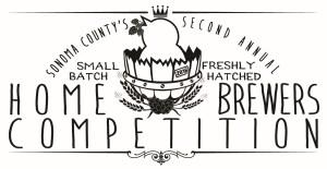 Sonoma County Home Brewers Competition 2016 Petaluma Ca