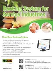 booking-EN