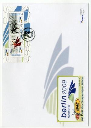 Evropsko Atletsko Prvenstvo Velika044 (1)