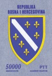 Državni Grb – štit Sa Ljiljanima (siva)