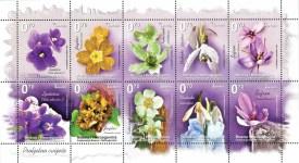 FLORA – Proljetno Cvijeće, Redovne Marke, Tabak