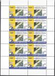 REDOVNA MARKA – Reklama J.P. BH Pošta, Hibridna Pošta