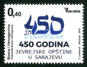 Jubilej – 450 Godina Jevrejske Opštine U Sarajevu