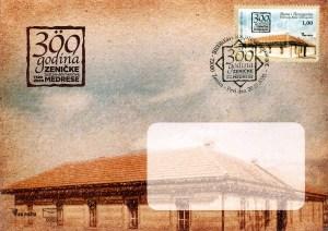 300 Godina Zeničke Sultan-Ahmedove Medrese – FDC