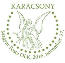 karacsonyi_belyegzo_2016_1