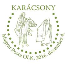 karacsonyi_belyegzo_2016_2