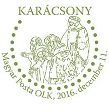karacsonyi_belyegzo_2016_3
