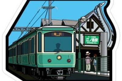 Gotochi Postcard of Enoden Railway Line