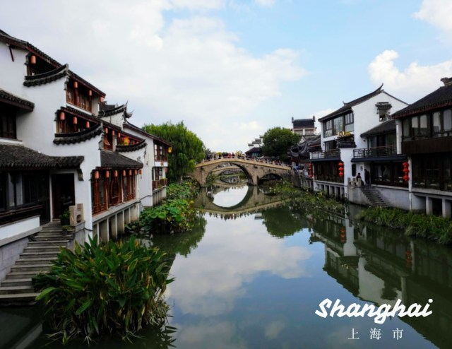 Front of Postcard, Image of Qibao Ancient Town along the Puhui River