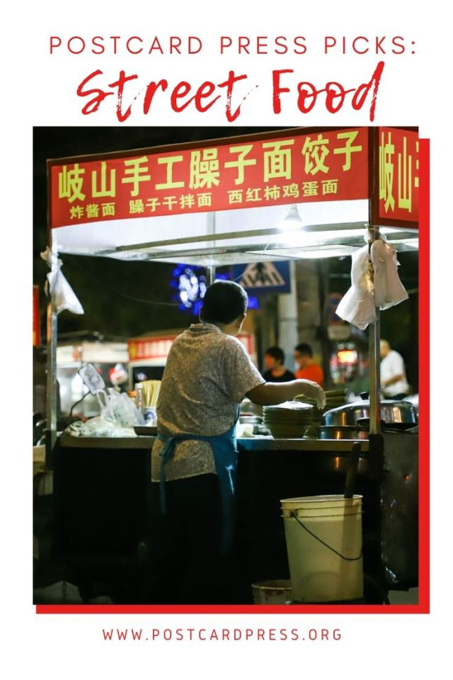 Street Food is one of Netflix's newest food-centric series, showcasing the art of street food all over the world. Learn more in this Postcard Press Pick!