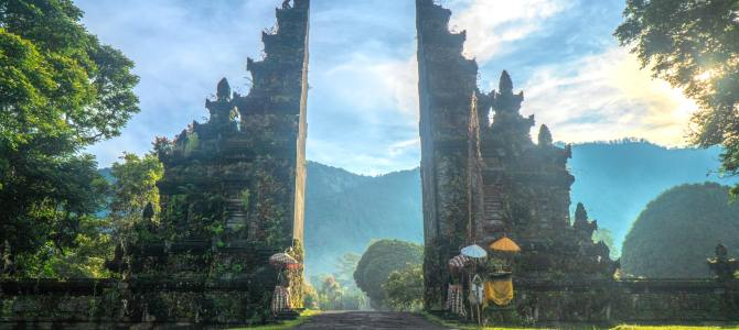 Take a Budget Trip to Indonesia