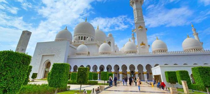 One Day in Abu Dhabi: Perfect Guide