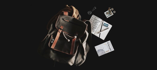 Spontaneous Trip? What to Put in Your Go-Bag